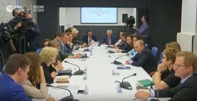 Обращение М. Островской к Президенту РФ